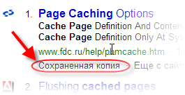 yandex.png